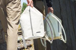 Gewinnen Sie eine Tasche «Woolf» von FREITAG für 320,- CHF!