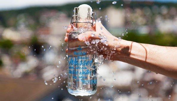 Wir verlosen 5x1 Trinkflasche aus robustem Glas