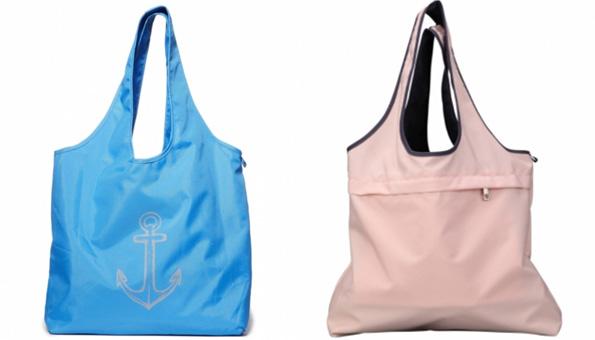 Upcycling-Taschen aus Pet-Flaschen von Rossis Design Ltd